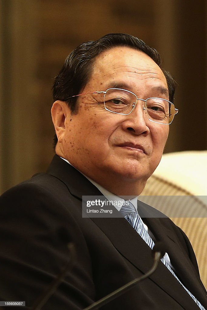 Shanghai Municipality Communist Party Secretary Yu Zhengsheng attends a meeting of the 18th Communist Party Congress at the Great Hall of the People on November 9, 2012 in Beijing, China. The Communist Party Congress will convene from November 8-14 and will determine the party's next leaders.