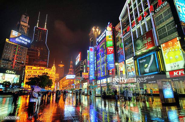 Shanghai neon city