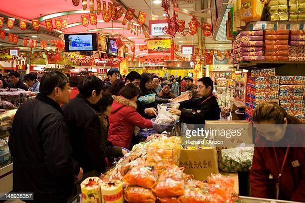 Shanghai No.1 Food Store.