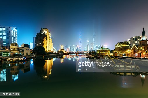 Shanghai Oriental pearl : Stock Photo