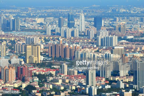 Shanghai Pudong cityscape : Stock Photo