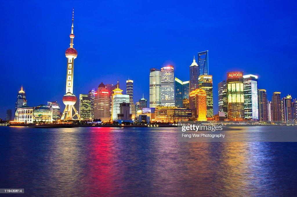 Shanghai skyline at night : Stock Photo