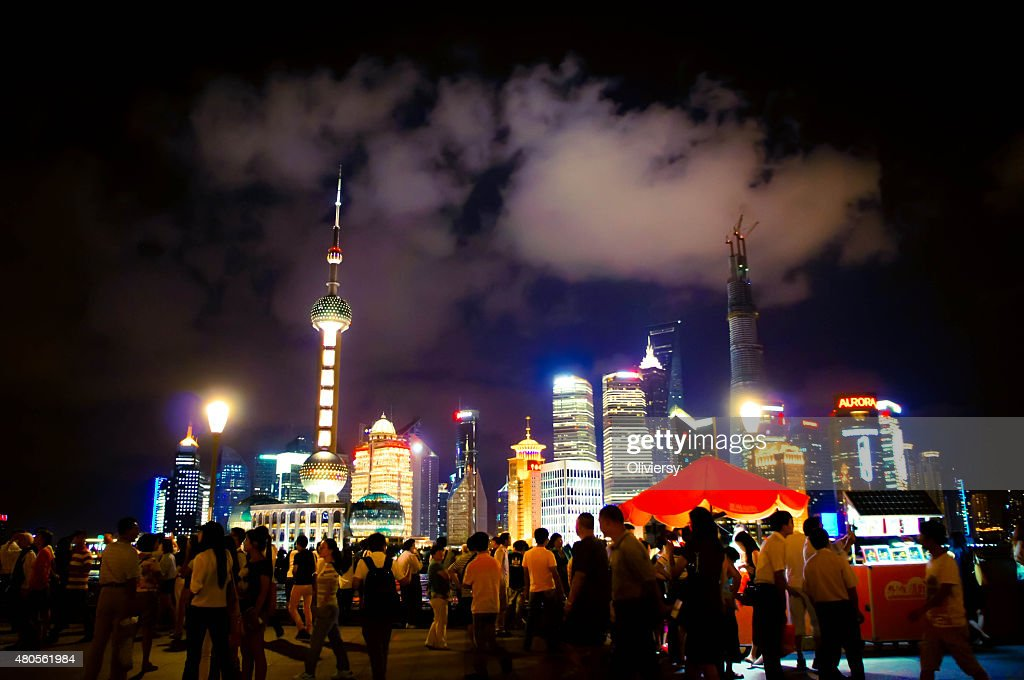 Shanghai Skyline : Stock Photo