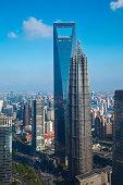 'Shanghai Skyline,China'