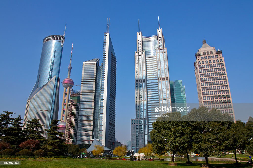 Shanghai Skyscrapers in Pudong Financial District : Stock Photo
