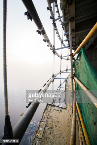 Shanghai Tower, 110 floor ?fog and haze : Stock Photo