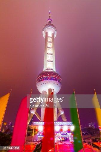 Shanghai's Oriental Pearl Tower : Stock Photo