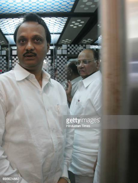 Sharad pawar nationalist congress party president leaves the venue with nephew ajit pawar and party state president arun gujarathi after ncp's twoday...
