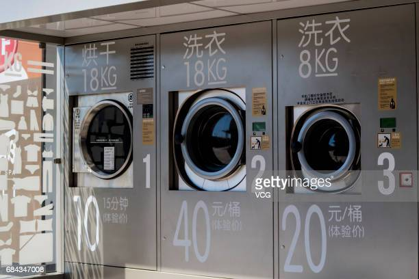 Shared washing machines and drying machines are available at a commercial plaza of Xuhui District on May 18 2017 in Shanghai China The washing...