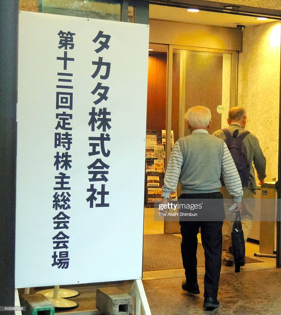 Shareholders enter the airbag maker Takata's annual shareholders meeting on June 28, 2016 in Tokyo, Japan. The troubled airbag maker's Chairman and CEO SHigehisa Takada implied to step down after resolving the faulty airbag recall issues.