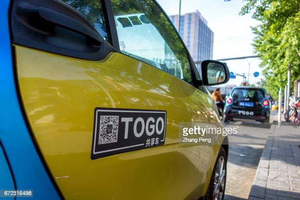 TOGO sharing car parks at roadside TOGO is a mobile app offering selfservice for users to rent cars at anytime and anywhere As part of sharing...