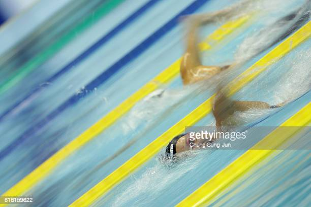 Sharon Van Rouwendall of Netherlands competes in the Women's 400m Freestyle heats on the day two of the FINA Swimming World Cup 2016 Tokyo at Tokyo...