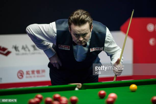 Shaun Murphy of England reacts against Allan Taylor of England on day one of 2017 China Open at Peking University Students Gymnasium on March 27 2017...