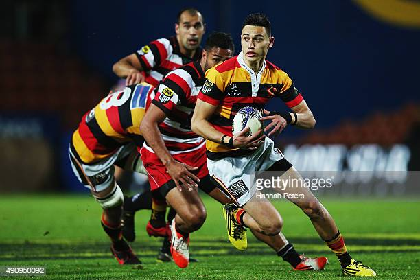 Shaun Stevenson of Waikato makes a break during the round 8 ITM Cup match between Waikato and Counties Manukau at FMG Stadium on October 2 2015 in...