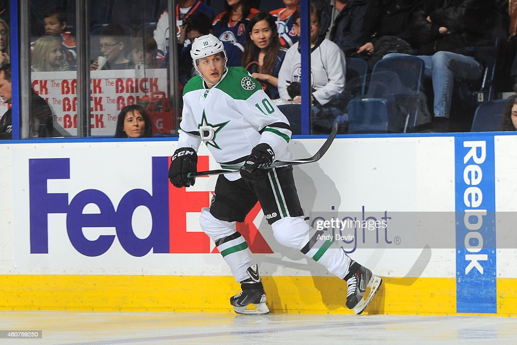 Shawn Horcoff of the Dallas Stars skates on the ice during the game against the Edmonton Oilers on December 21 2014 at Rexall Place in Edmonton...
