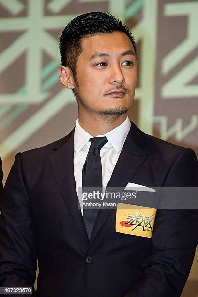 Shawn Yue of Hong Kong attends the Wild City Press Conference during the 39th Hong Kong International Film Festival at Hong Kong Convention and...