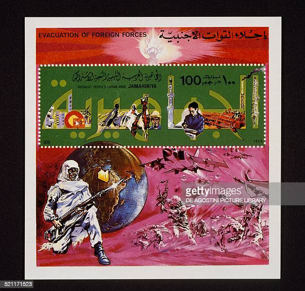 Sheet of postage stamps commemorating British and American troops leaving Libya as requested by Muammar Gaddafi 1979 Libya 20th century Libya