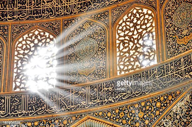 Scheich-Lotfollah-Moschee, Isfahan, Iran.