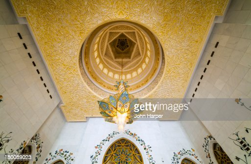Sheikh Zayed Grand Mosque Abu Dhabi Stock Photo Getty Images