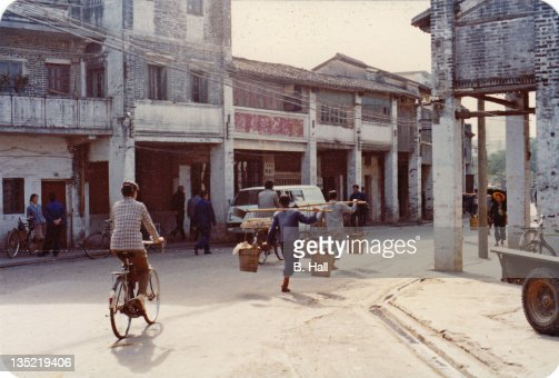 Shenzhen. 1979. : Stock Photo