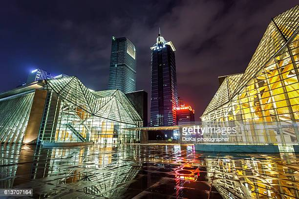 Shenzhen concert hall and the library at night