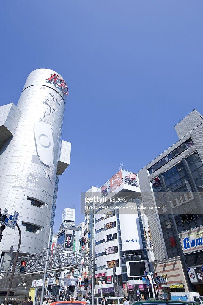 Shibuya 109 Department Store