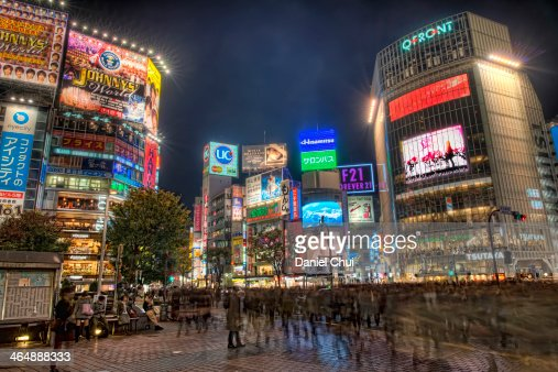 Shibuya crossing : Stock Photo