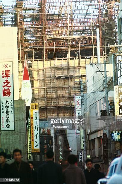 Shibuya in Showa