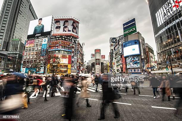 渋谷で Tokyp