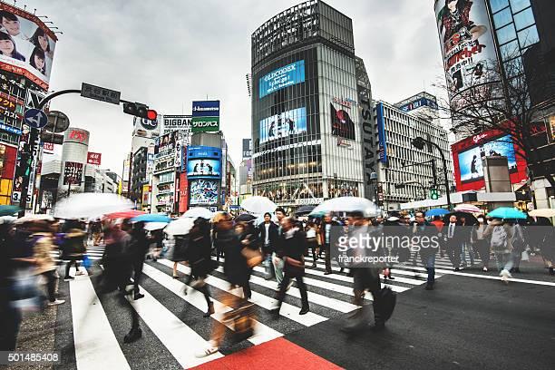 Shibuya en Tokyp