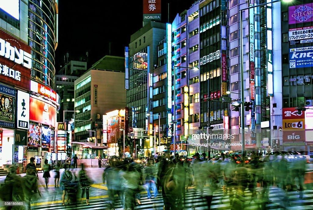 Shibuya nightlife, Tokyo