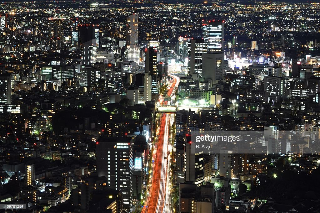 Shibuya : Stock Photo