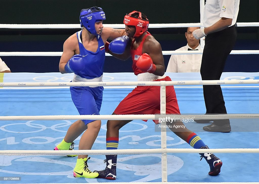 Shields Claresa Maria of USA fights Iakushina Iaroslava of Russia in their Womens Middle 6975kg Quarterfinal 1 on Day 12 of the 2016 Rio Olympics at...