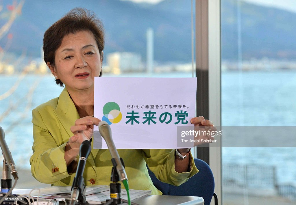 Shiga Prefecture governor Yukiko Kada, displays her new anti-nuclear party 'Nippon Mirai no To (Japan Future Party)' logo during a press conference on November 27, 2012 in Otsu, Shiga, Japan. With Ichiro Ozawa's People's Life Party and other small parties joining, 'the third force' will be split into either Japan Future Party or Japan Restoration Party.