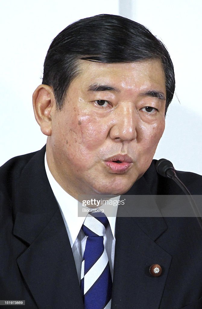 <a gi-track='captionPersonalityLinkClicked' href=/galleries/search?phrase=Shigeru+Ishiba&family=editorial&specificpeople=2921096 ng-click='$event.stopPropagation()'>Shigeru Ishiba</a>, Japan's former defense minister, speaks during a joint news conference by candidates for leader of the Liberal Democratic Party (LDP) at the party's headquarters in Tokyo, Japan, on Friday, Sept. 14, 2012. Japan's main opposition party will aim to regain power behind a new leader whose stance on a territorial dispute could inflame tensions with China. Photographer: Haruyoshi Yamaguchi/Bloomberg via Getty Images