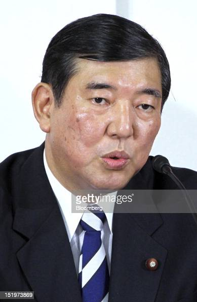 Shigeru Ishiba Japan's former defense minister speaks during a joint news conference by candidates for leader of the Liberal Democratic Party at the...