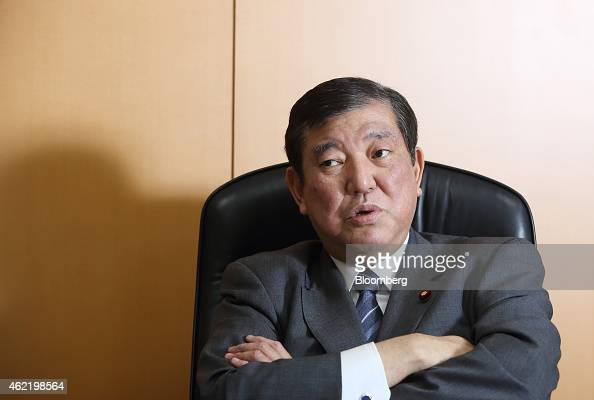 Shigeru Ishiba Japan's minister in charge of overcoming population decline and vitalizing local economy speaks during an interview in Tokyo Japan on...