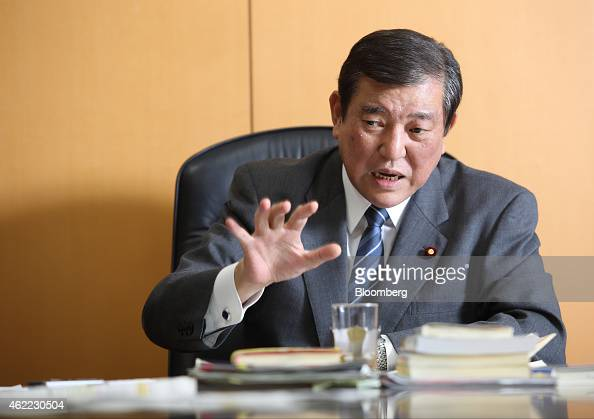 Shigeru Ishiba Japan's minister in charge of overcoming population decline and vitalizing local economy gestures as he speaks during an interview in...