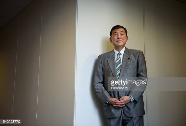 Shigeru Ishiba Japan's minister in charge of regional revitalization poses for a photograph in Tokyo Japan on Tuesday June 14 2016 Negative interest...