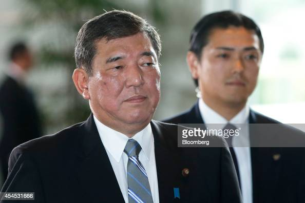 Shigeru Ishiba Japan's newly appointed minister in charge of regional economy arrives at the prime minister's official residence in Tokyo Japan on...