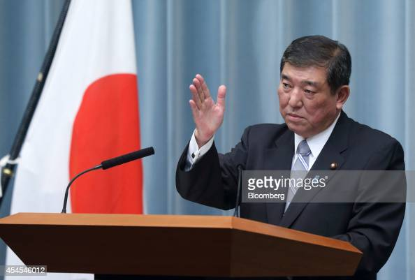 Shigeru Ishiba Japan's newly appointed minister in charge of regional economy speaks during a news conference at the prime minister's official...