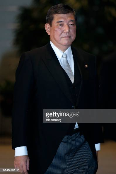 Shigeru Ishiba Japan's newly appointed minister in charge of regional economy arrives at the prime minister's official residence after the...