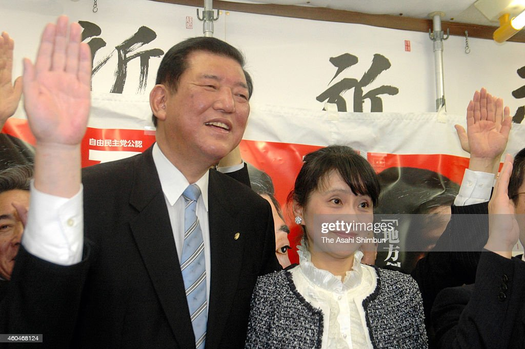 <a gi-track='captionPersonalityLinkClicked' href=/galleries/search?phrase=Shigeru+Ishiba&family=editorial&specificpeople=2921096 ng-click='$event.stopPropagation()'>Shigeru Ishiba</a> of the Liberal Democratic Party celebrates his win in the Tottori No.1 constituency with his wife Yoshiko on December 14, 2014 in Iizuka, Fukuoka, Japan. Ruling Liberal Democratic Party and its junior coalition Komeito are likely to secure two-thirds of the seats, will enable Prime Minister Shinzo Abe to push on policies such as re-interpretation of Constitution on collective self-defense, and future of the nuclear energy as well as 'Abenomics'.