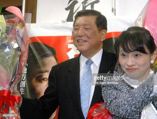 Shigeru Ishiba of the Liberal Democratic Party celebrates his win in the Tottori No1 constituency with his wife Yoshiko on December 14 2014 in Iizuka...