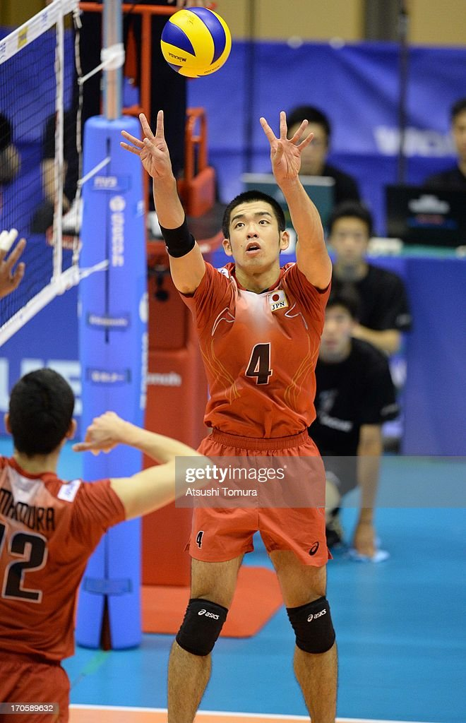 Shigeru Kondoh of Japan tosses the ball during the FIVB World League Pool C match between Japan and Finland at Park Arena Komaki on June 15, 2013 in Komaki, Japan.