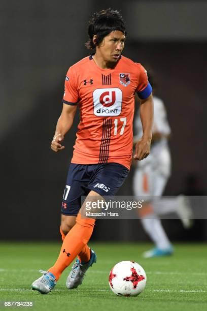 Shigeru Yokotani of Omiya Ardija in action during the JLeague Levain Cup Group A match between Omiya Ardija and Shimizu SPulse at NACK 5 Stadium...