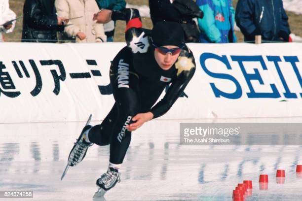 Shiho Kusunose of Japan competes in the Women's 1000m during the ISU Speed Skating World Cup at ObihironoMori Speed Skating Center on December 7 1994...