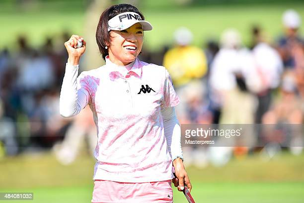 Shiho Oyama of Japan celebrates after making her birdie putt on the 18th hole during the second round of the NEC Karuizawa 72 Golf Tournament 2015 at...