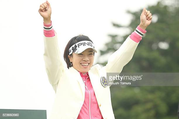 Shiho Oyama of Japan celebrates after winning the Fujisankei Ladies Classic at the Kawana Hotel Golf Course Fuji Course on April 24 2016 in Ito Japan