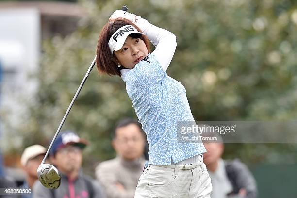 Shiho Oyama of Japan hits her tee shot on the 10th hole during the first round of the YAMAHA Ladies Open Katsuragi at the Katsuragi Golf Club Yamana...